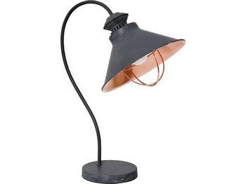 купить Настольная лампа LOFT темно-сер 1л 5055 в Кишинёве