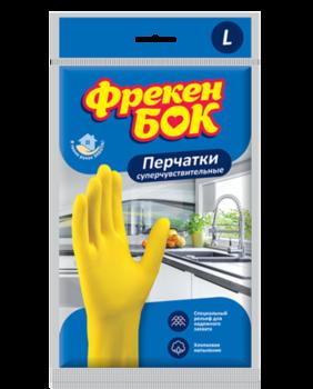 Перчатки для мытья посуды Фрекен Бок, L