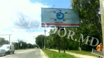 купить KTL25129A в Кишинёве