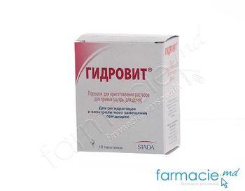 купить Hydrovit® pulb./sol. orala 4,9 g N10 в Кишинёве