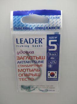 Крючки LEADER Заглотыш №5, 9шт