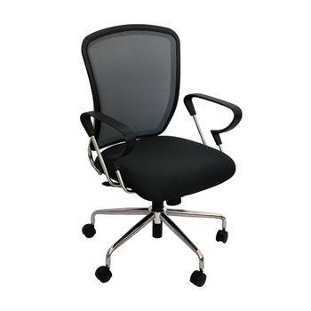cumpără Scaun de birou 600x550x935 mm, gri cu negru în Chișinău