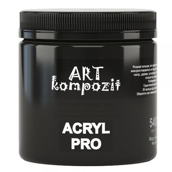 Акриловая  краска ART Kompozit, 430 мл, марс черный (540)