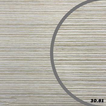 Рулонные шторы  III категория