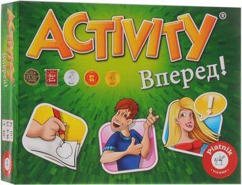 """Настольная игра """"Activity. Вперед!"""", код 41437"""