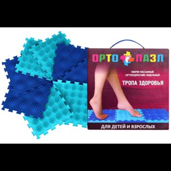 """Массажный коврик для ног / Ортопазл """"Тропа здоровья"""" (для детей и взрослых) (3452)"""