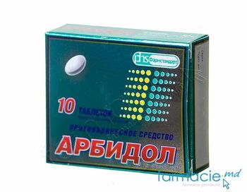 купить Arbidol comp.film.50 mg N10 в Кишинёве