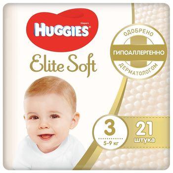 купить Подгузники Huggies Elite Soft 3 (5-9 kg), 21 шт. в Кишинёве