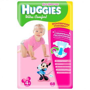 Huggies  Ultra Comfort 4+ для девочек