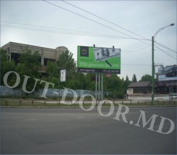 купить KBT48002A в Кишинёве