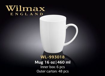 Чашка WILMAX WL-993018 (450 мл)