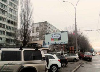 купить KBT43008B в Кишинёве