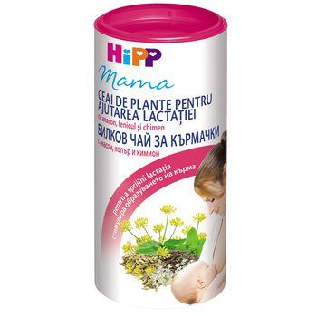 купить Чай для стимуляции лактации HIPP Mama 200 гр в Кишинёве