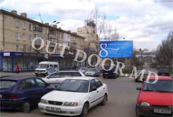 cumpără KTC57185A în Chișinău