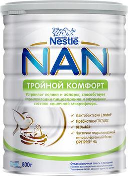 cumpără Nestle Nan formulă de lapte Triple Comfort, 0+ luni, 800 g în Chișinău