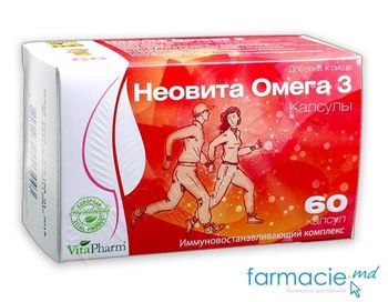 купить Неовита омега 3 N60 в Кишинёве