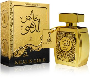 Khalis Gold | Кхалис Голд