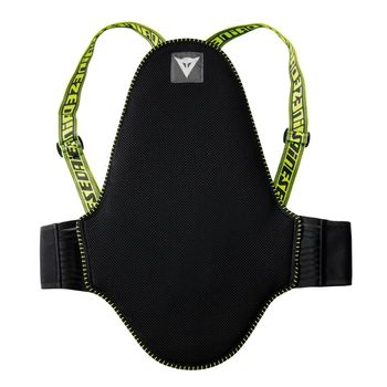 купить Защита спины Dainese Ultimate Bap Lite Evo Lady, 4879865 в Кишинёве