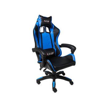 Игровое кресло 6211 синее