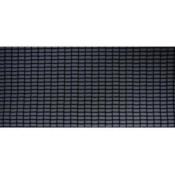 купить Моноволоконная сетка (черная), H:4,20м /190м в Кишинёве