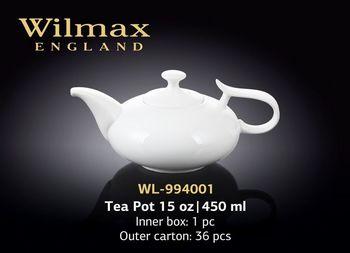 Чайник заварочный WILMAX WL-994001/1C (450 мл)