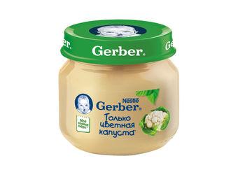 купить Gerber пюре цветная капуста 4+мес. 80г в Кишинёве
