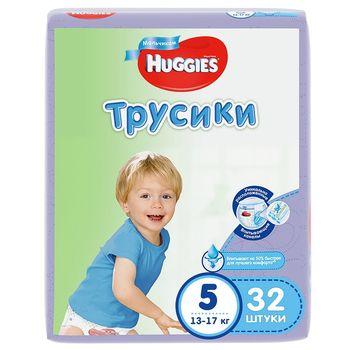 Scutece-chiloţel Huggies pentru băieţel 5 (13-17 kg), 32 buc.