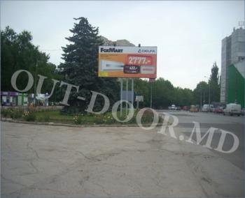 купить KSC48025B в Кишинёве