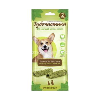 купить Зубочистки  c авокадо для собак средних и крупных пород  35 gr в Кишинёве