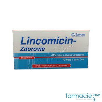 купить Lincomicina sol.inj.300 mg/ml 1ml N5x2 (Zdorovie) в Кишинёве