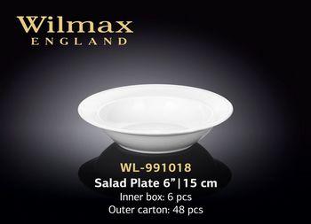 Тарелка WILMAX WL-991018 (для салата 15 см)