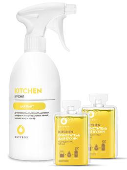 DUTYBOX KITCHEN Set – Soluție pentru înlăturarea grasimilor și arsurilor cu aromă de lămâie