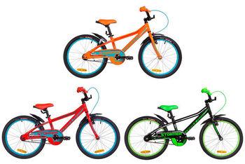 купить Велосипед formula Stromer 20 в Кишинёве