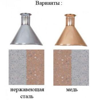 купить Барбекю - BBQ ARCUS COLORA в Кишинёве