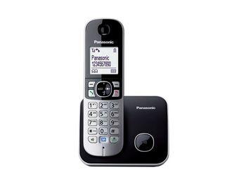 купить Panasonic KX-TG6811UAB Black в Кишинёве