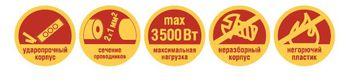 купить удлинители Navigator NPE-05-700-X-Gr 2х1 б/з 5 гн. 7м в Кишинёве