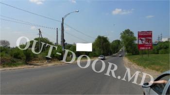 купить KCN95073B в Кишинёве