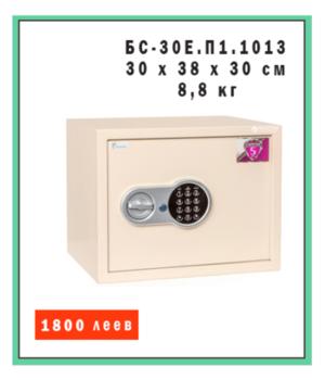 Ferocon БС-30Е.П1.1013