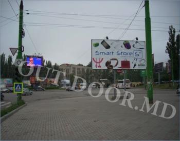 купить KTC48023B в Кишинёве