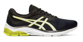 купить Asics GEL- PULSE 11 в Кишинёве