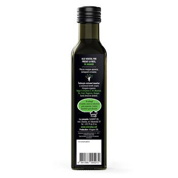 Арахисовое масло, холодного отжима, 250мл