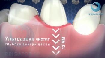 cumpără Diamond Smile - Periuța Ultrasonica în Chișinău