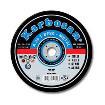 Karbosan Диск отрезной 125мм