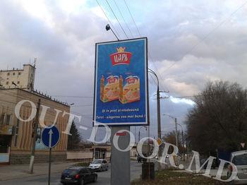 купить KTC31003B в Кишинёве