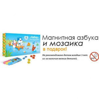 купить Мольберт детский  «Растущий» двусторонний М2 в Кишинёве