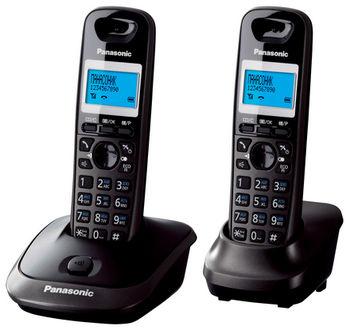 Panasonic KX-TG2512UAT