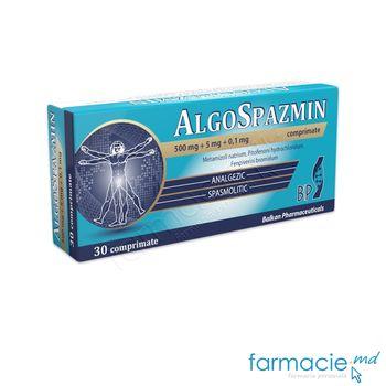 купить Algospazmin comp. 500 mg/5 mg/0,1 mg  N10x3 (Balkan) в Кишинёве