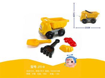Набор игрушек для песка в машине, 5 ед, 24X16cm