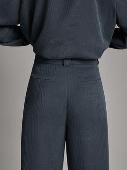 Брюки Massimo Dutti Серый 5009/519/818