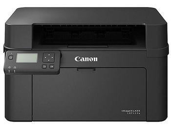 Printer Canon i-Sensys LBP113w, A4, WiFi 802.11b/g/n, 2400x600 dpi, 22ppm, Memory 256MB, LED Display, USB 2.0, Cartridge 047 (1600 pages 5%) , no cable USB (imprimanta/принтер LBP 113w) www